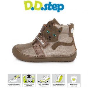 D.D. Step celoročné vysoké DPG121A-A063-379A – Chocolate